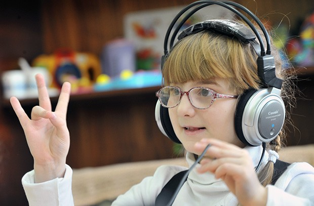 Воспитание и обучение детей с нарушением слуха